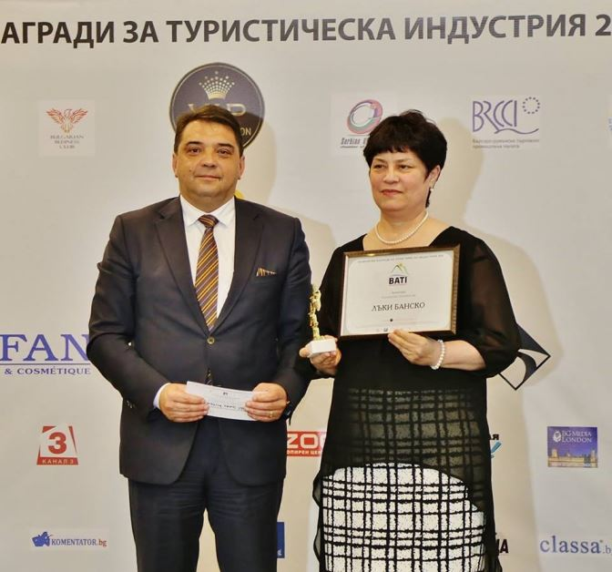 Award from BATI for Lucky Bansko | Lucky Bansko & SPA
