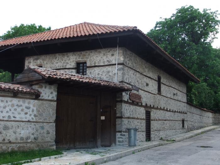 The Radonova House in Bansko | Lucky Bansko