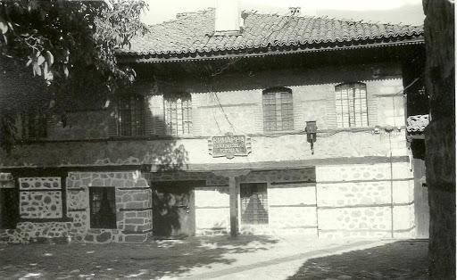 Тодева къща в Банско | Lucky Bansko