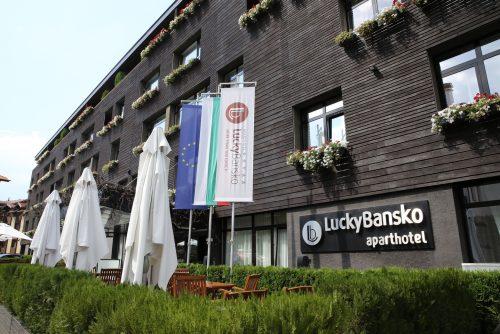 Facade of Lucky Bansko Aparthotel & Spa