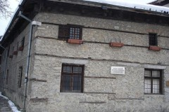 House-museum of Nikola Vaptsarov | Lucky Bansko