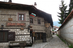 "The house ""DedoPene"" Bansko"